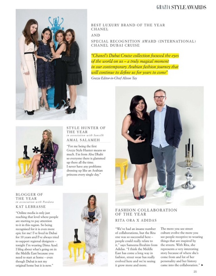 Grazia Middle East March 2015